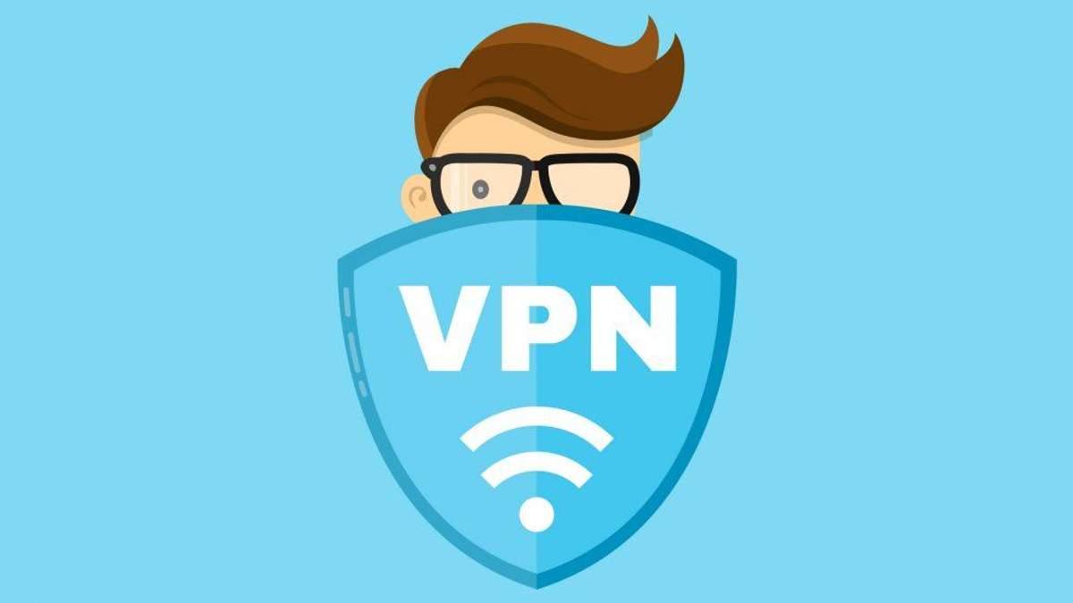 Бесплатные VPN могут быть опасными