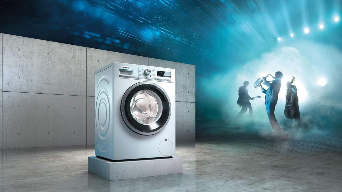 Пральні машини Siemens: як вивести 16 видів плям - технології iSensoric