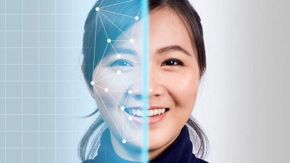 Нейромережа навчилася міняти знімки та обманювати системи розпізнавання облич