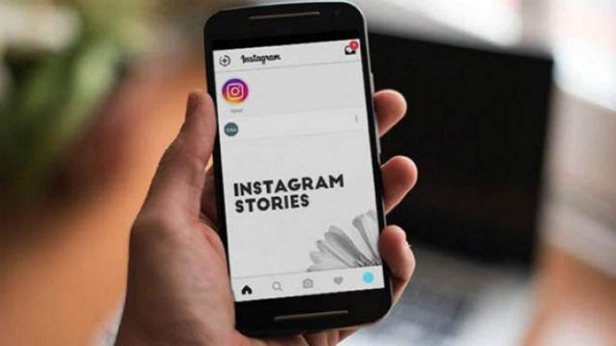 Instagram позволит публиковать часовое видео в Stories