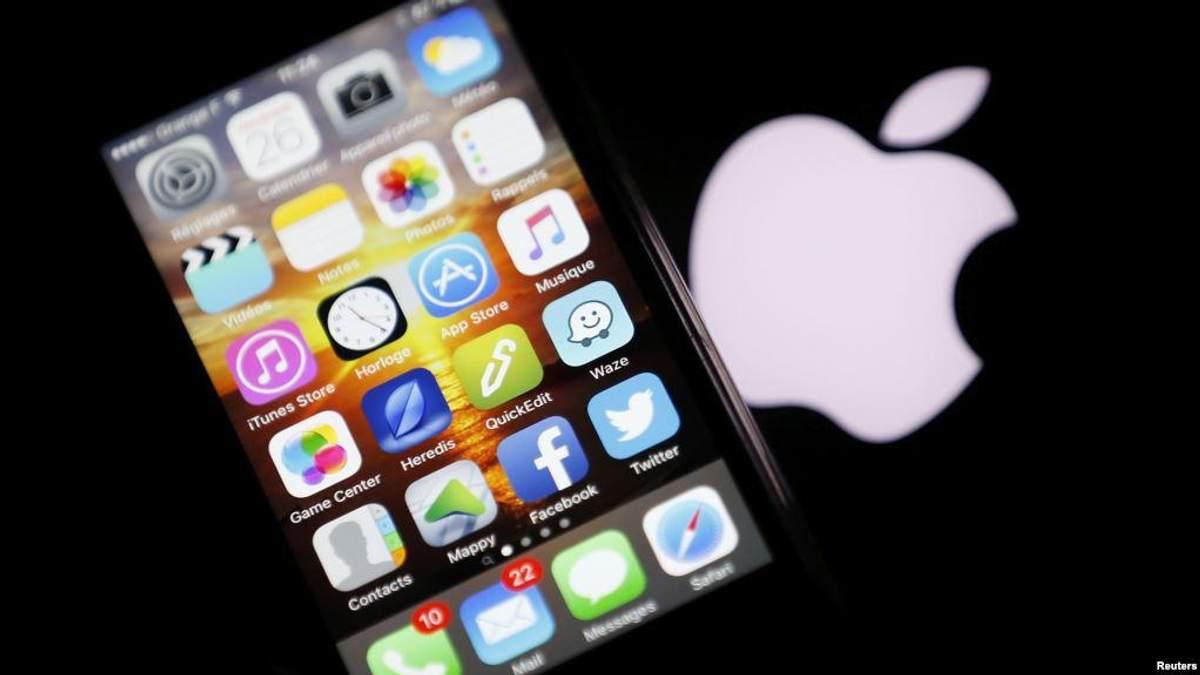 Apple обвиняют в краже логотипа