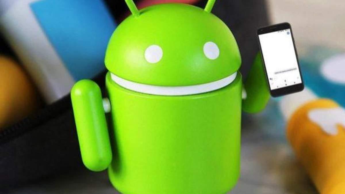 Виробники ґаджетів більше не зможуть затримувати оновлення для Android