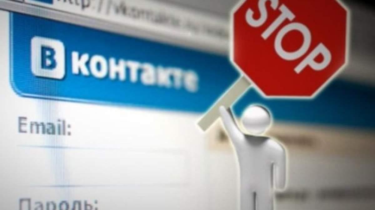 """Исследование показало, сколько украинцев продолжает пользоваться """"ВКонтакте"""""""