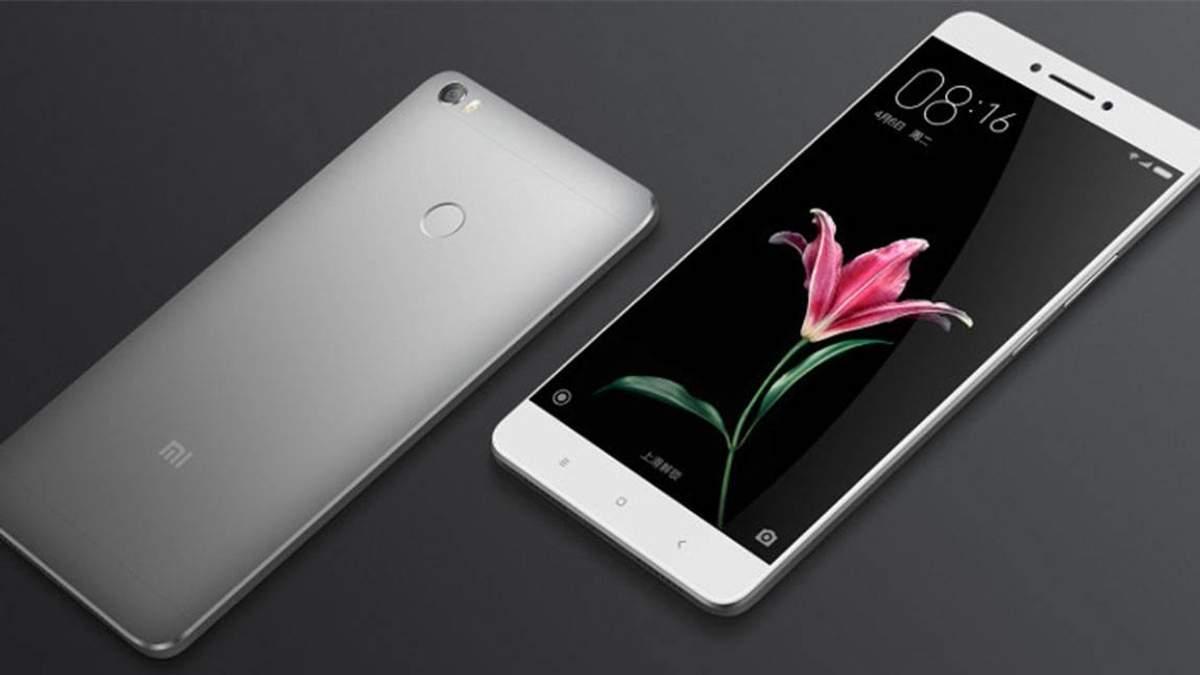 Попередня версія смартфону Xiaomi Mi Max