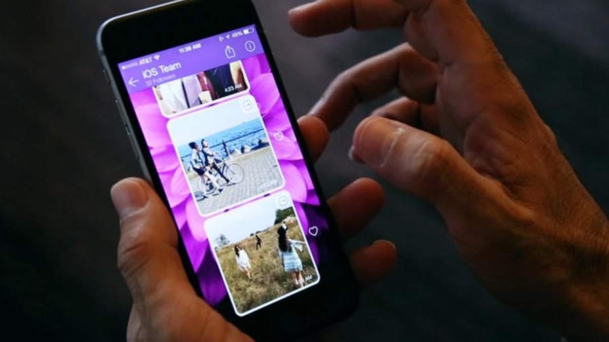 Viber получил интересную и уникальную функцию