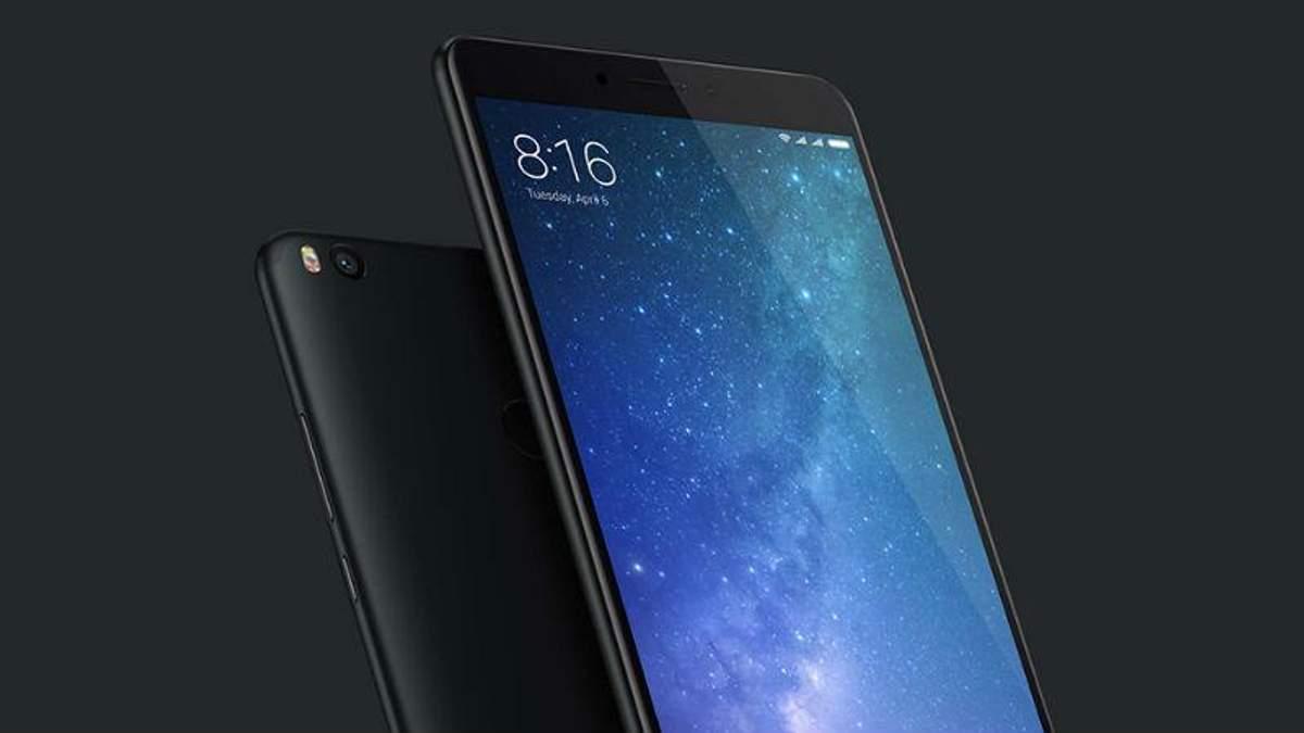 Старіша модель Xiaomi Mi Max 2