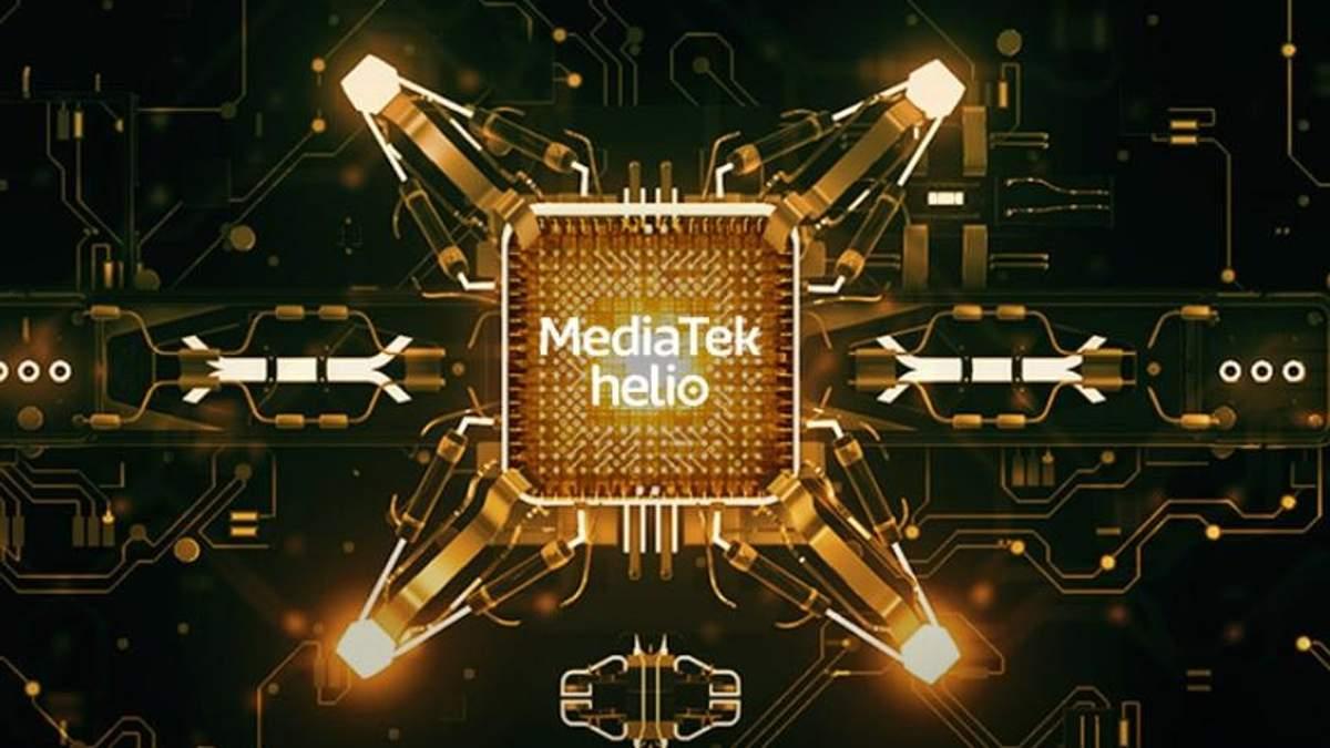 MediaTek Helio A22: характеристики процессора