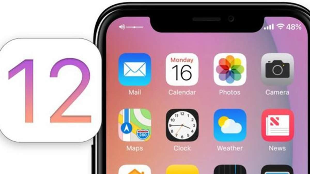 """Хакерам вдалося """"зламати"""" нову функцію в iOS 12"""