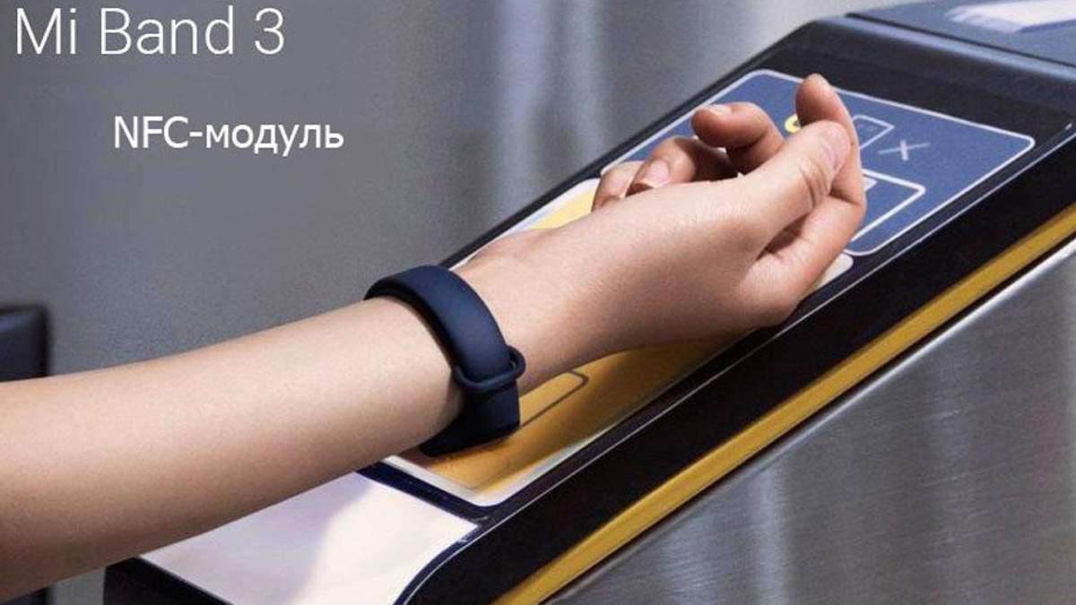 Чим відрізняється Xiaomi Mi Band 3 від Mi Band 2