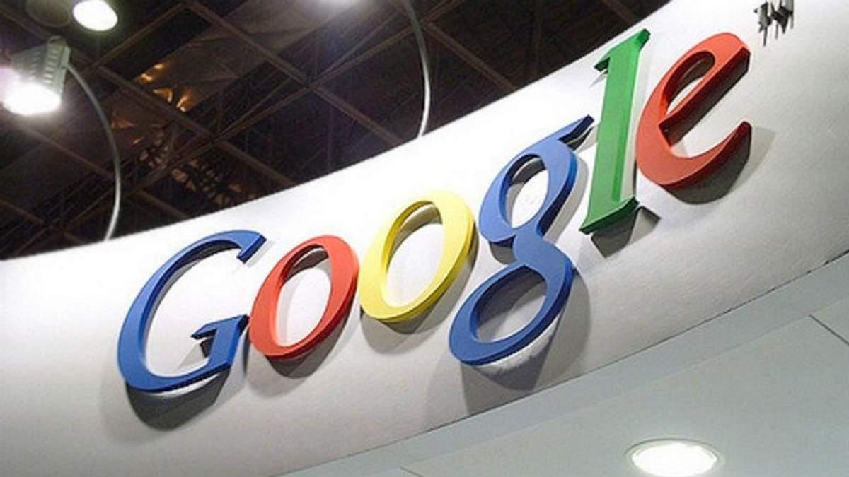 Google запускает торговую площадку
