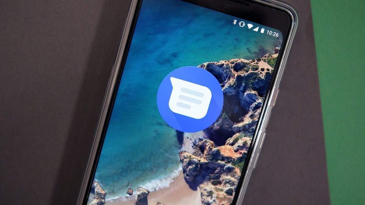 Google запустит веб-версию популярного приложения