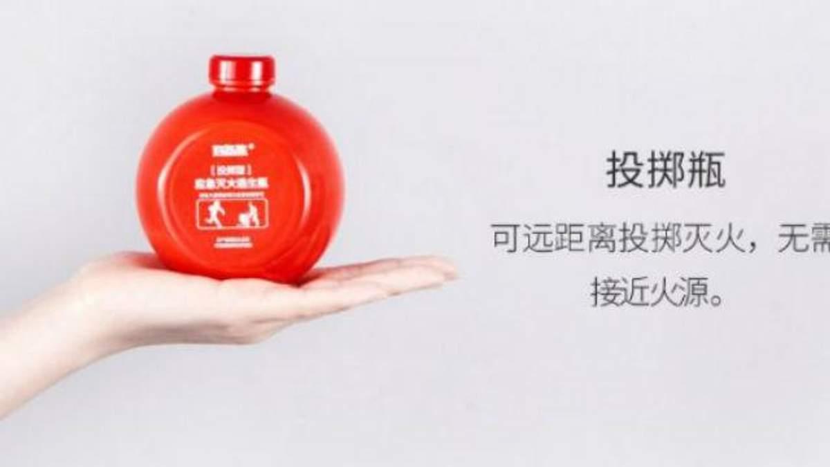 Компактный огнетушитель от Xiaomi
