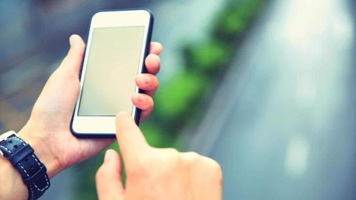МВД презентовало мобильное приложение My Pol