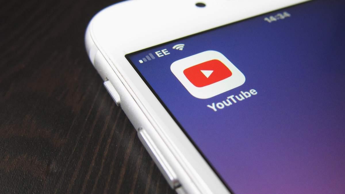 В YouTube з'явилися платні функції