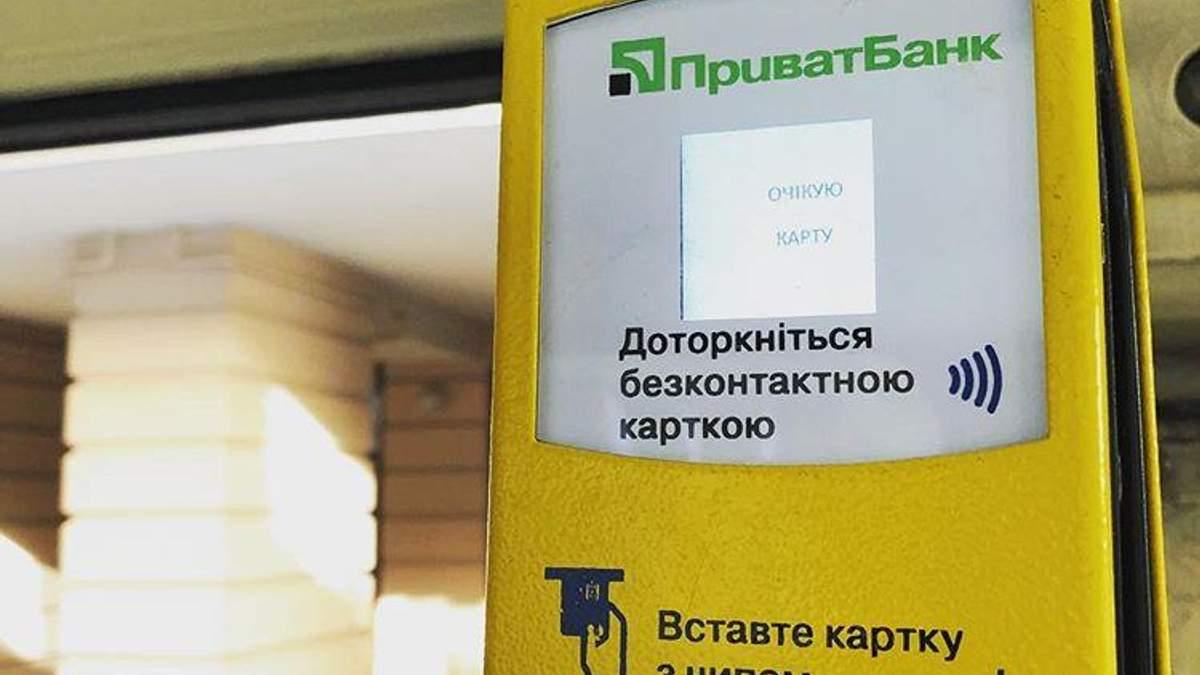 """""""Приватбанк"""" запустив в Україні оплату пальцем"""