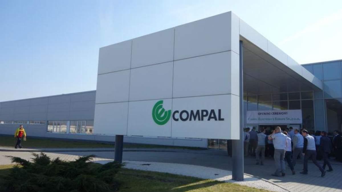 Компанія Compal