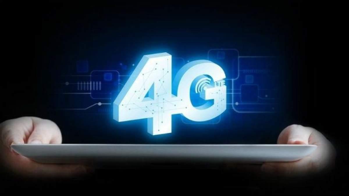 С 1 июля диапазон 4G в Украине расширится