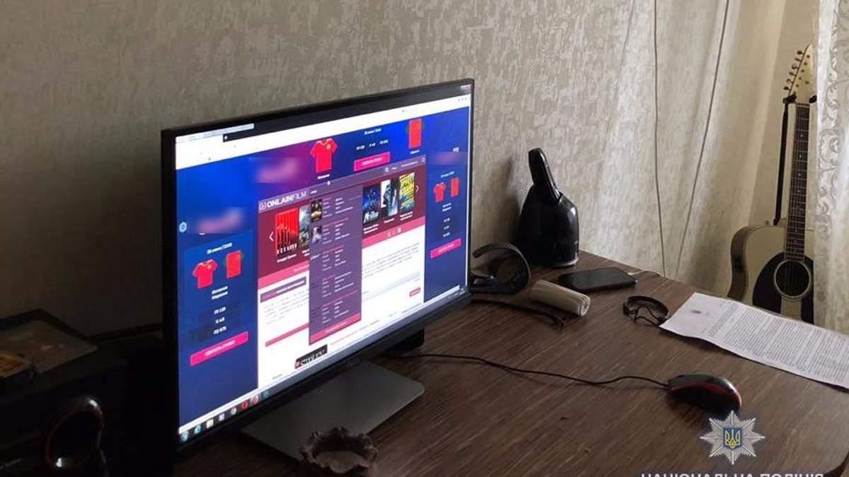 """В Украине прекратили деятельность онлайн-кинотеатра """"onlainfilm"""""""