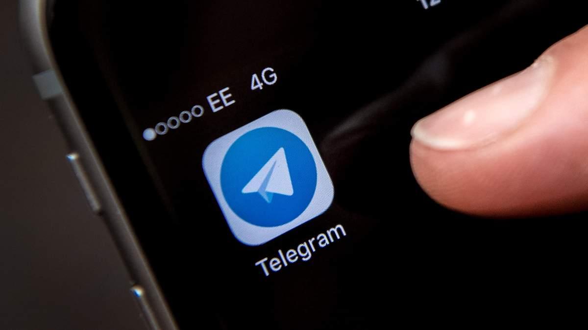 В работе Telegram масштабный сбой