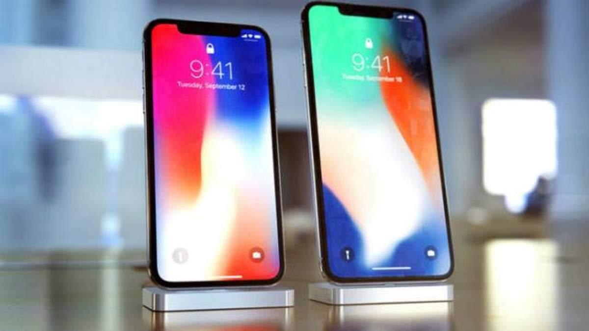 Как изменится цена на iPhone
