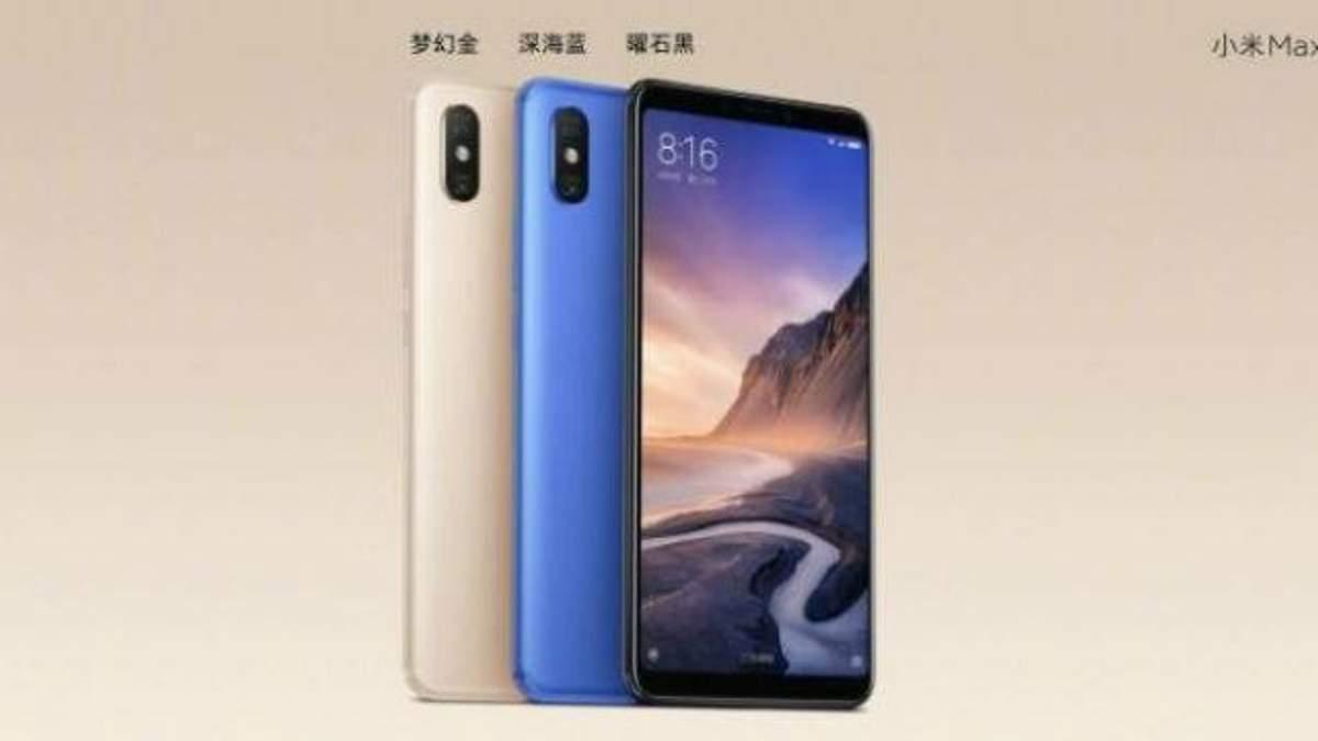 Реальні фото Xiaomi Mi Max 3 з'явились  до офіційної презентації