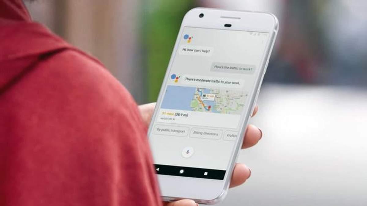 У Google Assistant стежити за своїм розкладом стало легше: з'явилася корисна функція