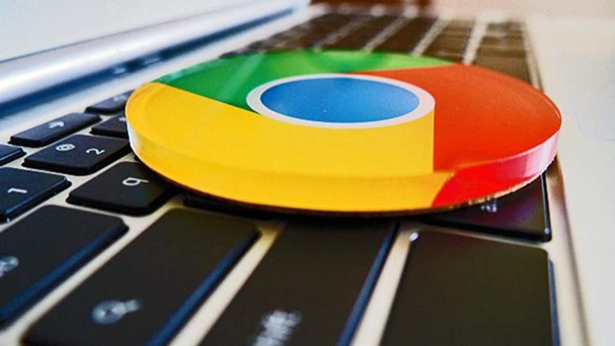 Як активувати новий дизайн в Chrome для ПК: покрокова інструкція