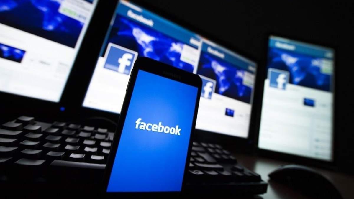 Акції Facebook впали на 20%, а статки Цукерберга – на 17 мільярдів доларів