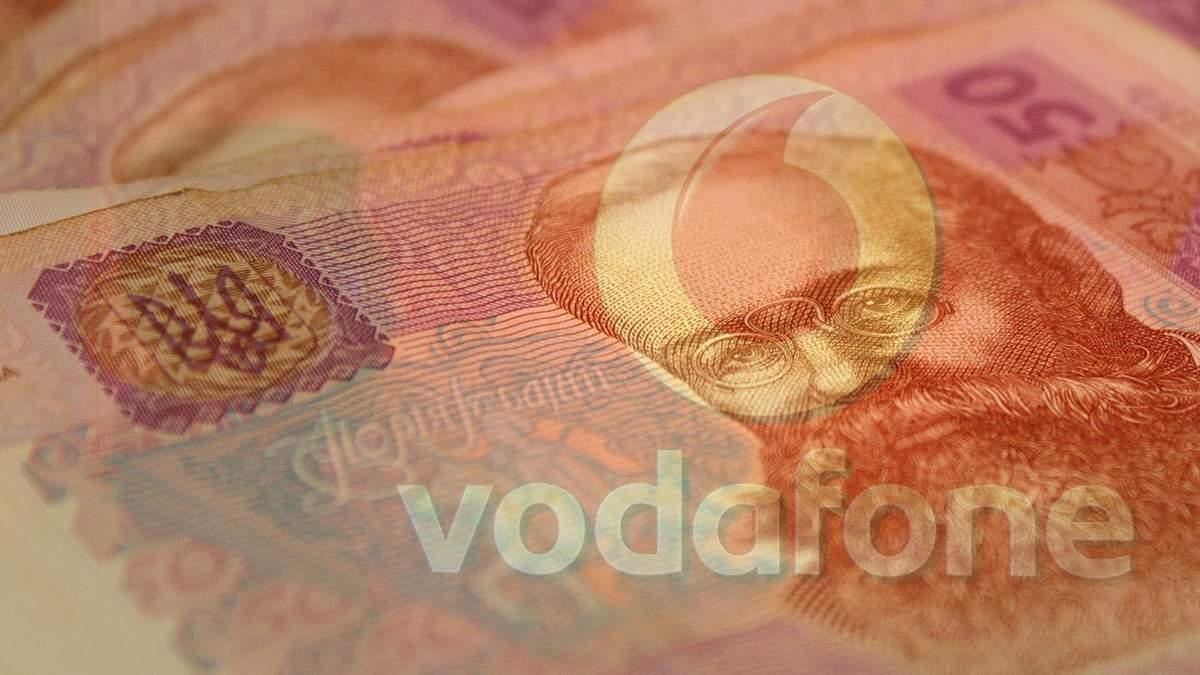 З 1 серпня Vodafone для деяких контрактних абонентів підвищує тарифи