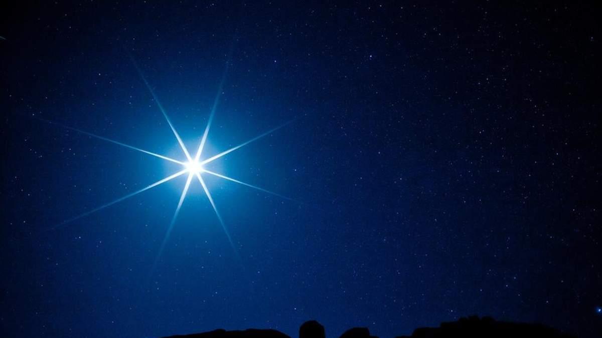 Вчені визначили відстань до Полярної зірки