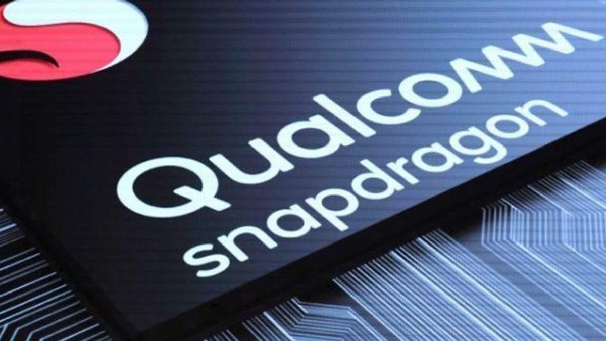 Qualcomm Snapdragon 855: характеристики, огляд та всі деталі