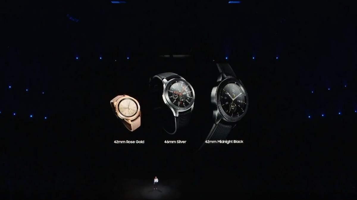 Samsung представила Galaxy Watch: як виглядає новий смарт-годинник