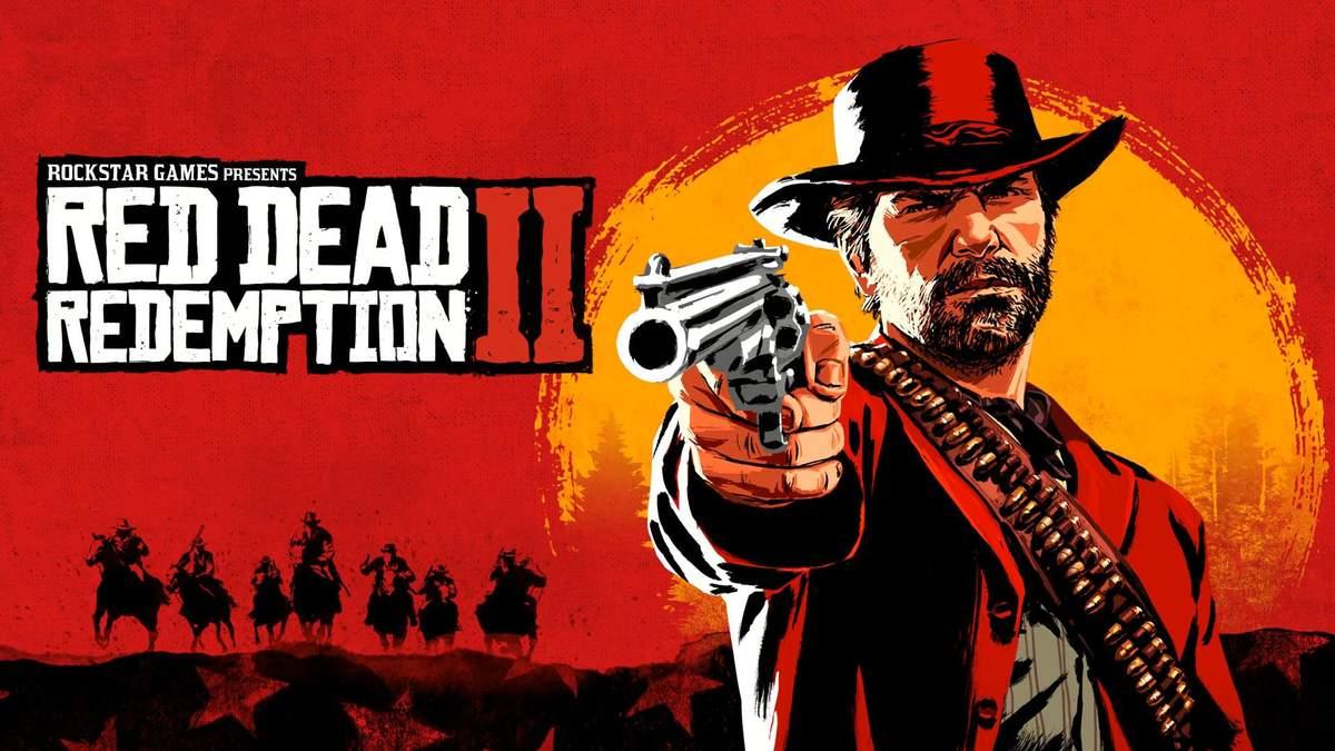 Red Dead Redemption 2 вийшла на PlayStation і Xbox: трейлер