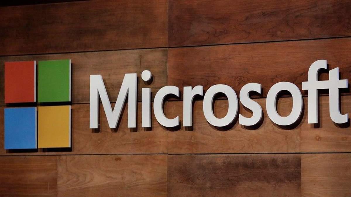 У Microsoft зафіксували спроби РФ втрутитися у майбутні вибори США