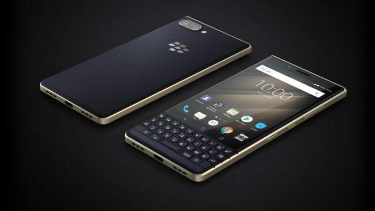 Смартфон BlackBerry KEY2