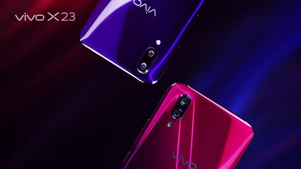 Vivo X23 - ціна, огляд, дата виходу безрамкового смартфона