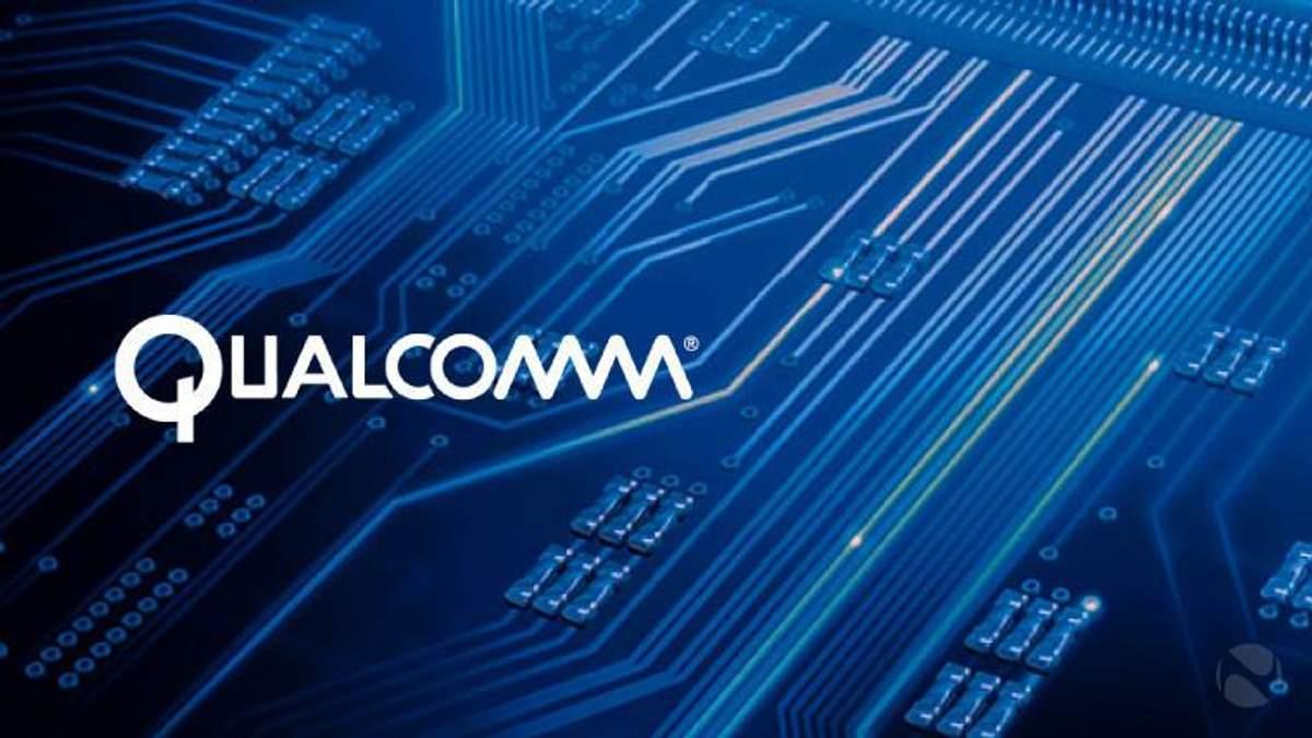 Qualcomm подала иск против Apple: в чем обвиняют компанию