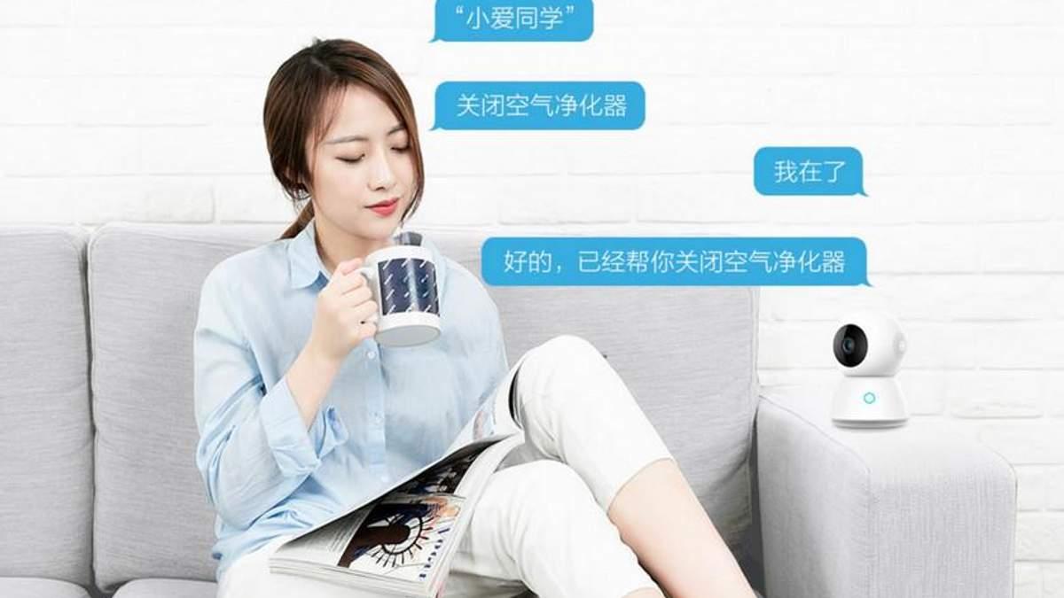 Xiaomi удосконалила домашню камеру, при цьому ціна залишилась без змін