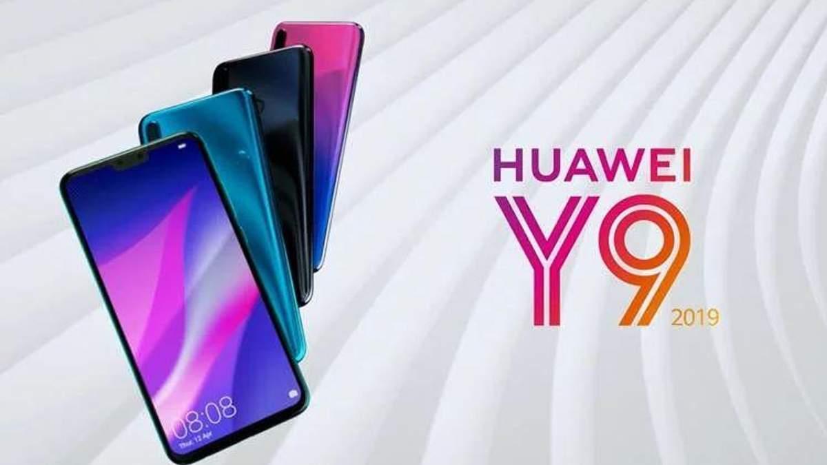 Huawei Y9 (2019): характеристики