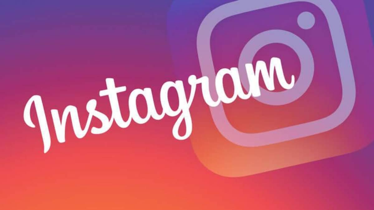 Не работает Instagram