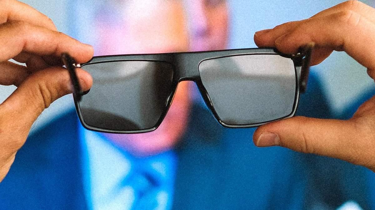 IRL Glasses