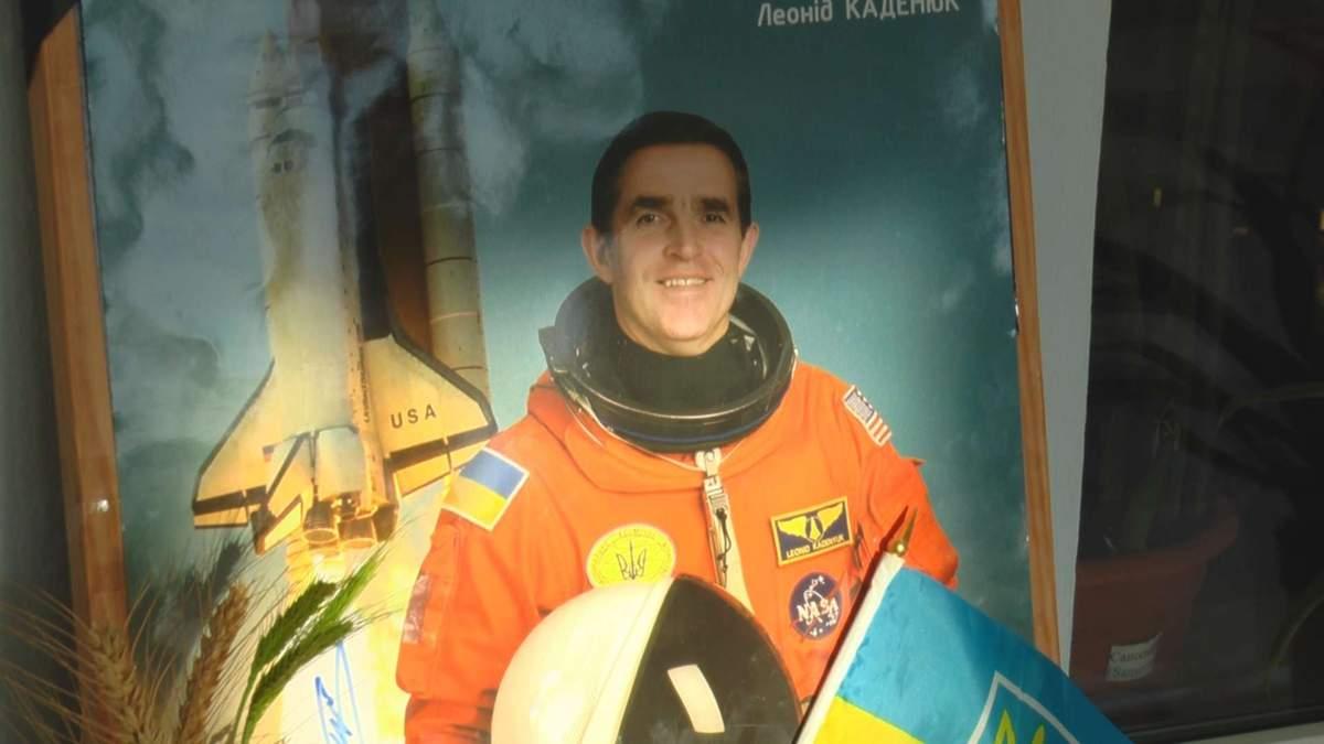 Хто такий Леонід Каденюк: перший український астронавт, що розгорнув у космосі синьо-жовтий стяг