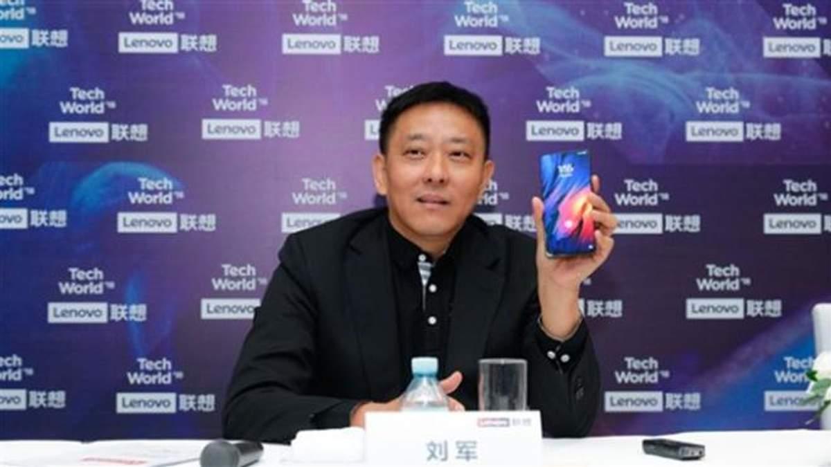 Lenovo Z5 Pro: дата презентації