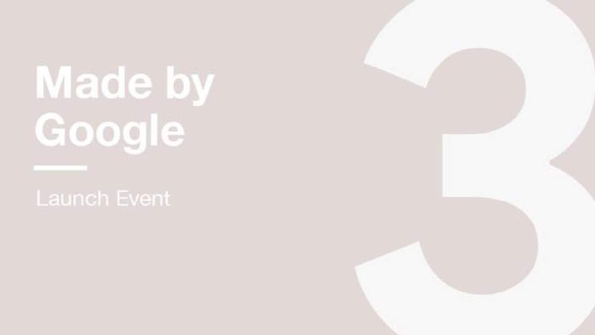 Презентация Google 2018: где смотреть онлайн 9 октября 2018