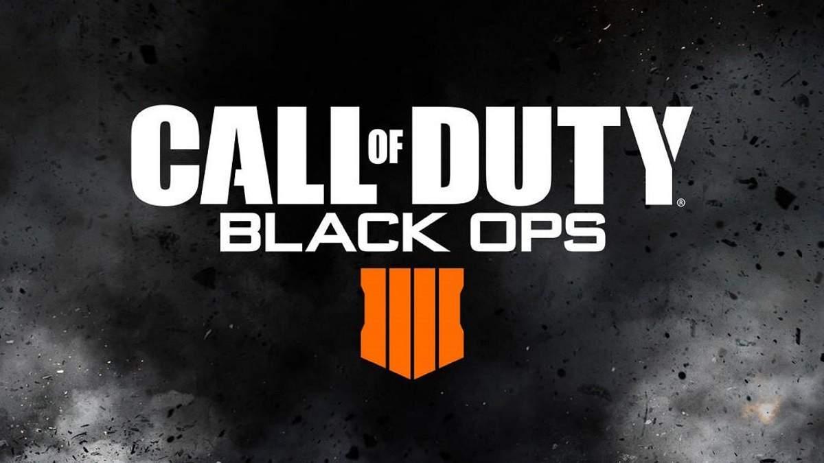 Системные требования игры Call of Duty: Black Ops 4 опубликовали в сети