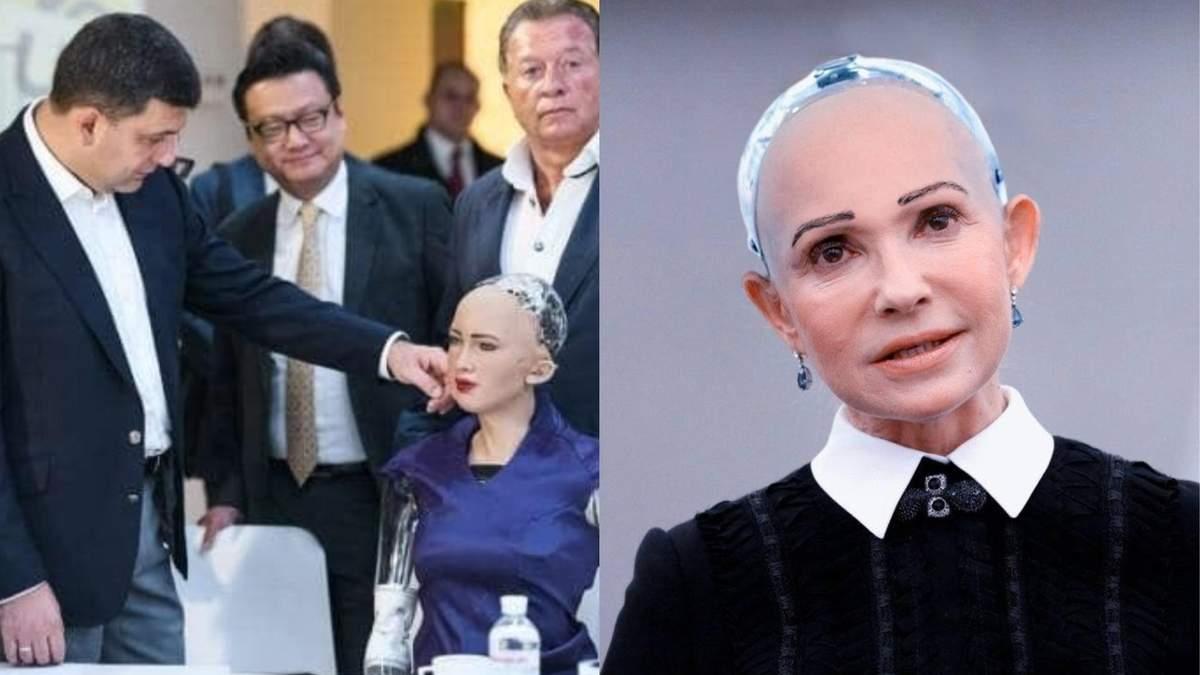Робот София в Украине 11 октября 2018 - реакция соцсетей