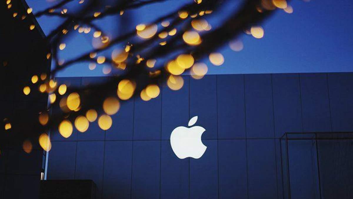 Знижки на продукцію Apple