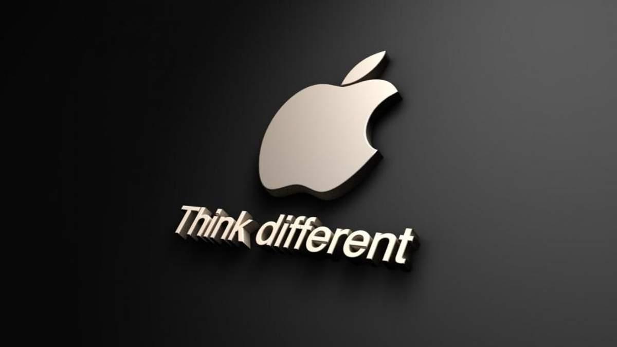 Новий розділ на сайті Apple