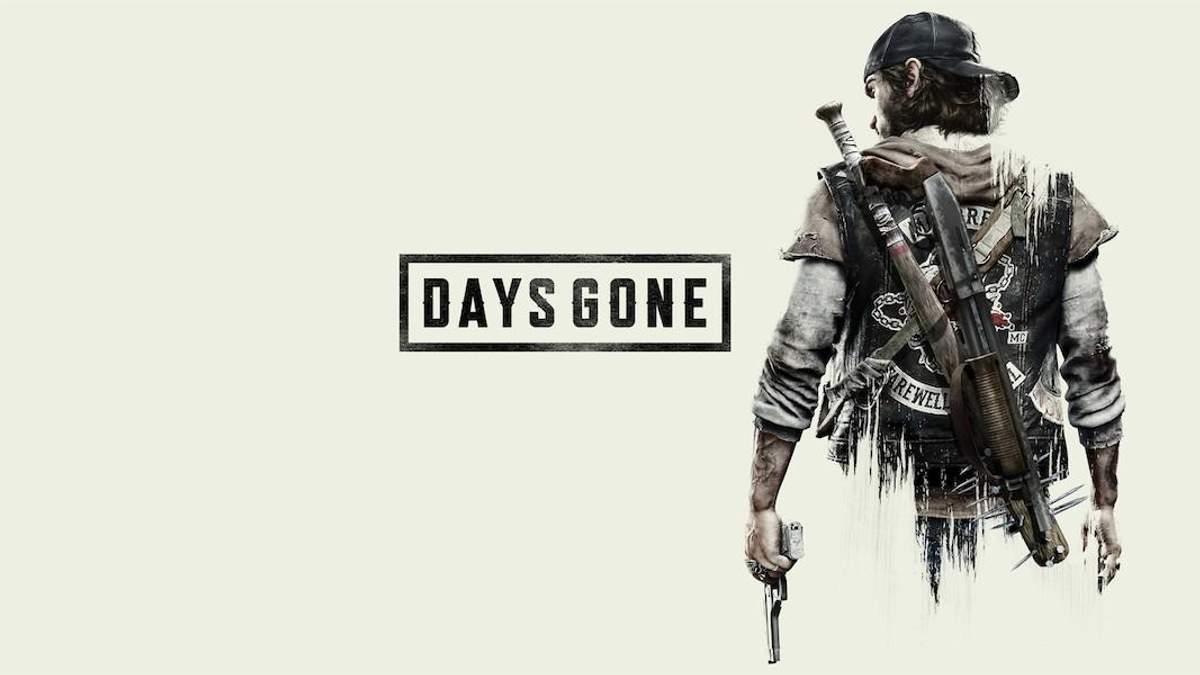 Days Gone: дата релізу та трейлер гри