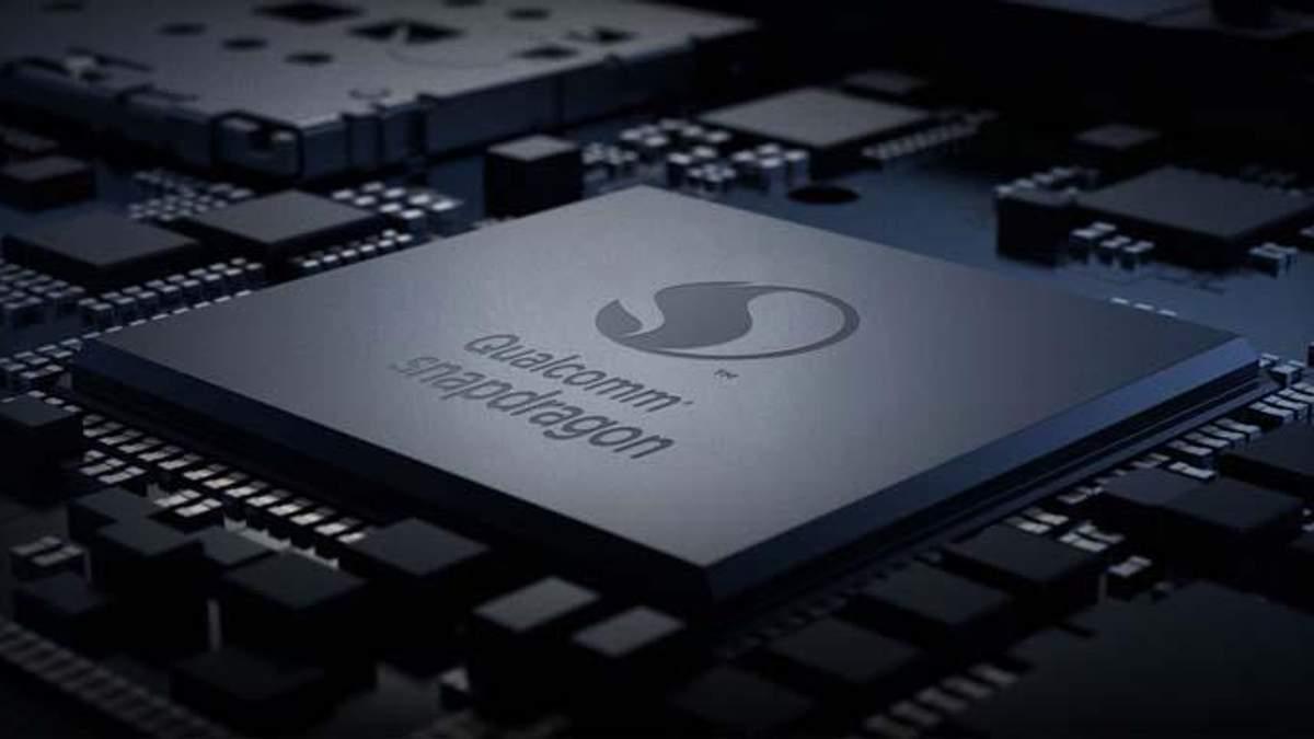 Qualcomm Snapdragon 675: характеристики процесора